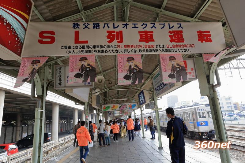 秩父鉄道熊谷駅