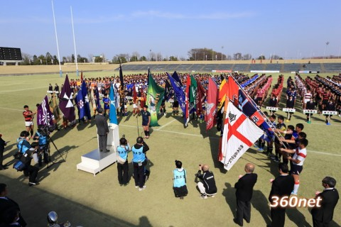 第16回全国高等学校選抜ラグビーフットボール大会